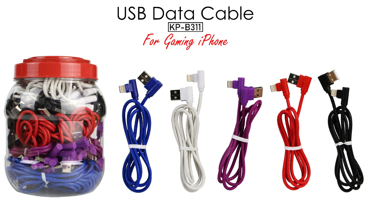 KABEL DATA GAME B311 IPHONE